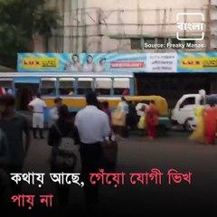 Mohan Bhandar, The Kochuri Shop Where Piku Movie Was Shot