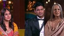Bigg Boss 13 Finale से पहले Siddharth Shukla की मां ने बेटे से बोल दी बड़ी बात | FilmiBeat