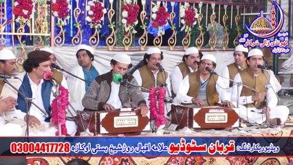 Inam_Ullah_Saeed_Ullah_2020_OST_|_Khundi_Wali_Sarkar_2020_|_Best_of_Qawwali(1080p)