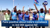 IND vs NZ 3rd ODI | Indian fans at New Zealand are still positive about the 3rd ODI