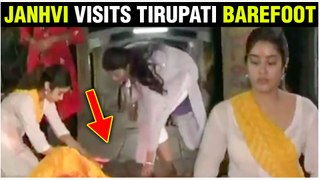 Janhvi Kapoor Visits Tirupati Balaji Temple BAREFOOT, To Seek Blessings