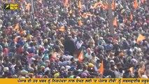 ਅਕਾਲੀ ਦਲ ਦੀ ਰੈਲੀ ਵਿੱਚ ਕਿਵੇਂ ਹੋਇਆ ਇਕੱਠ? How Shiromani Akali Dal did rally in Sangrur?