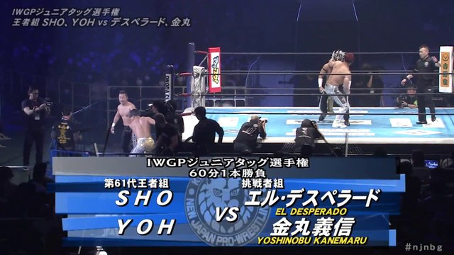 60fps / SHO & YOH (C/V1) VS Desperado & Kanemaru '20.2.9 [IWGP Jr. Tag Championship] [WORLD PRO-WRESTLING LIVE 2020 ~ THE NEW BEGINNING in OSAKA]