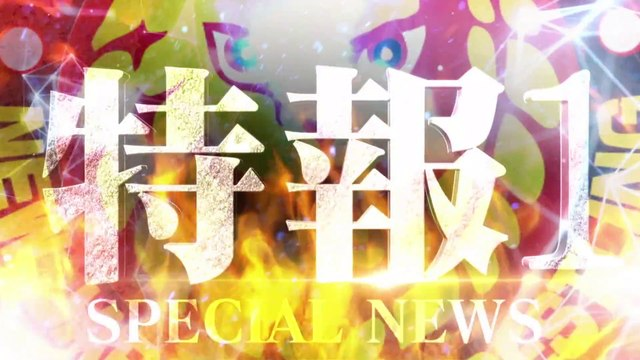 60fps / New Japan Pro-Wrestling 2020 Special News '20.2.9 [WORLD PRO-WRESTLING LIVE 2020 ~ THE NEW BEGINNING in OSAKA]