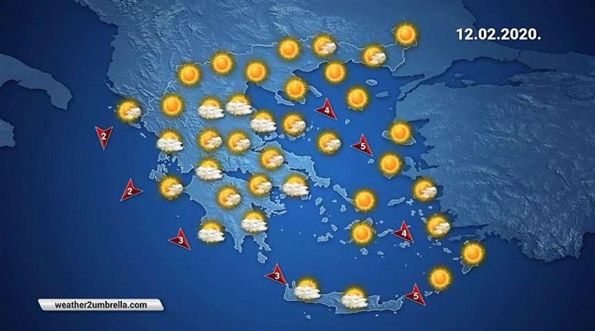 Η πρόβλεψη του καιρού για την Τετάρτη 12-02-2020