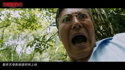 123 Du Mou Sha An (123度谋杀案, 2020) chinese thriller trailer