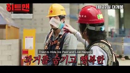 Hitman- Agent Jun (2020) 히트맨 Movie Trailer 2 - EONTALK