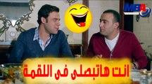 انت هاتبصلي في اللقمة شوف كوميديا محمد امام و احمد السقا