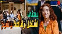 اهز يعني ياعم الشيخ شوف كوميديا مي عزالدبن ومحمد امام❤