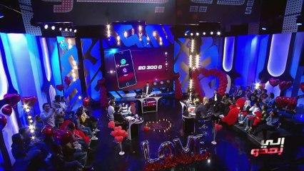 Eli Baadou S01 Episode 19 11-02-2020 Partie 03