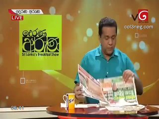 Derana Aruna 12-02-2020