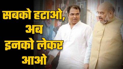 Parvesh Sahib Singh Verma is the right man to lead Delhi BJP