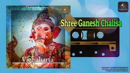 Vighnharta | विघ्नहर्ता | 2020 Bhakti Songs | Devotional Originals Series |