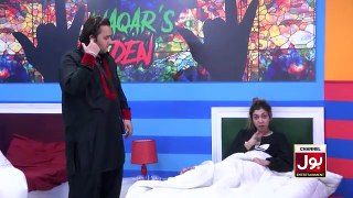 Champions With Waqar Zaka Episode 21  | Champions BOL House | Waqar Zaka Show Part 2