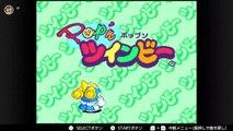 NES & Super NES - Mise à jour Nintendo Switch Online février 2020 (Japon)