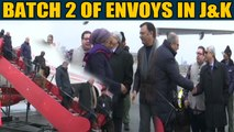 Second batch of foreign envoys visit J&K to assess ground situation| OneIndia News