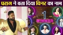 Bigg Boss 13:Parag Tyagi ने बताया कौन होगा Winner, Asim, Rashami या फिर Siddharth | FilmiBeat