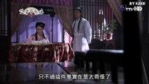 Sở Lưu Hương Tân Truyện Tập 3