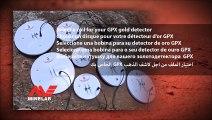 Gold Mining Minelab GPX -   اختيار الملف من اجل كاشف الذهب GPX الخاص بك
