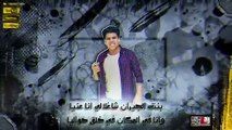 مهرجان بنت الجيران ' بهوايا انتي قاعده معايا ' حسن شاكوش و عمر كمال