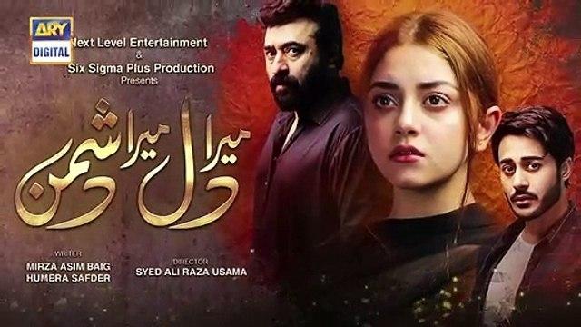 Mera Dil Mera Dushman on ARY Digital - Episode 7 - Promo