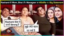 Rashami Desai's Mother Rasila, Brother Gaurav Talk About Sidharth Rashami Fight | Bigg Boss 13