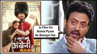 Irrfan Khan's EMOTIONAL Message To His Fans With Kareena Kapoor   Angrezi Medium FIRST Poster