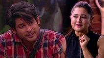 Bigg Boss 13: Siddharth Shukla देंगे Rashami Desai को बर्थडे पर खास surprise | FilmiBeat