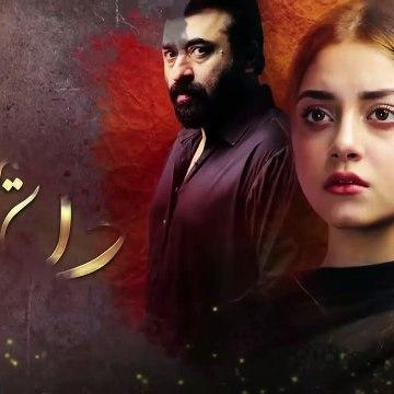 Mera Dil Mera Dushman Episode 3 - 5th February 2020 - ARY Digital Drama
