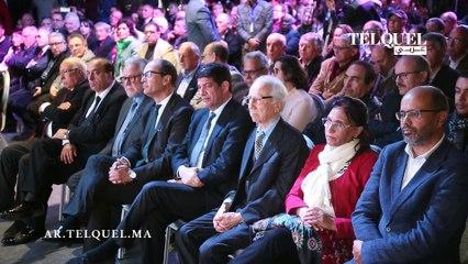 """في حفل تقديم كتاب """"عبدالرحمان اليوسفي: دروس للتاريخ"""" لإدريس الكراوي"""