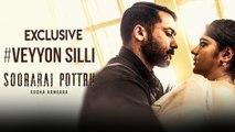 Soorarai Pottru - Veyyon Silli Second Single | Sudha Kongara | Surya