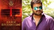 Manchu Manoj Is Back In To Movies,Writes An Emotional Post | Aham Brahmasmi