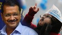 AAP invited Baby Mufflerman |கெஜ்ரிவால் பதவியேற்பு.. குட்டி குழந்தைக்கு அழைப்பு
