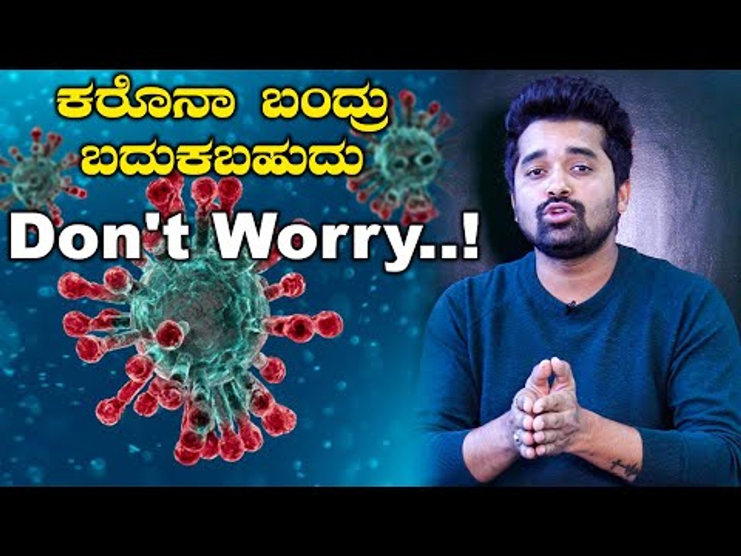 How to stop coronavirus..? here is the complete details..! | Coronavirus | Oneindia Kannada