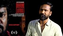 Director Vetrimaaran Speech At Baaram Movie Press Meet | Mysskin | Ram | Vetrimaaran