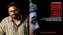 Director Ram Speech At Baaram Movie Press Meet | Mysskin | Ram | Vetrimaaran
