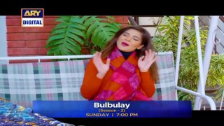 Bulbulay Season 2 _ Episode 40 _ Promo _ ARY Digital Drama