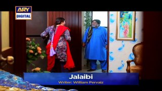 Jalebi Episode 57 _ Promo _ ARY Digital Drama
