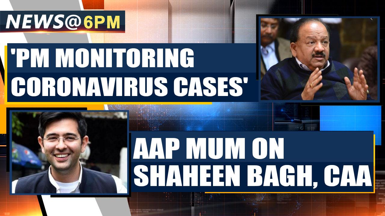 Coronavirus outbreak: PM personally monitoring situation| OneIndia News
