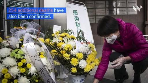 China Confirms 15,152 New Cases of Coronavirus