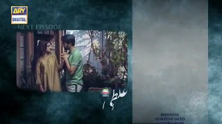 Ghalati  Episode 10 Promo__13_02_2020_ ARY Digital Drama