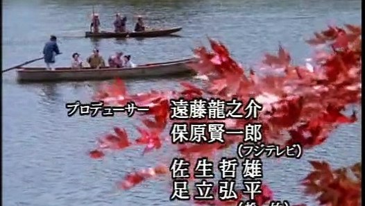 剣客 商売 動画 シリーズ 4