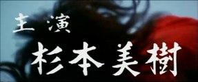 『恐怖女子高校 女暴力教室』 予告篇 〈1972〉