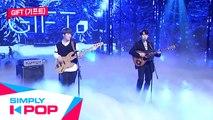 [Simply K-Pop] Simply's Spotlight GIFT(기프트) - Regret(내일의 나에게) + With Me(나와 함께) _ Ep.401 _ 021420