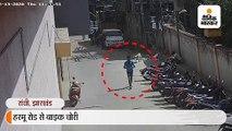 बदमाशों ने की बाइक की चोरी