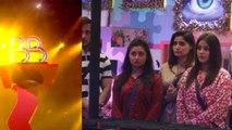 Bigg Boss 13 Finale : Siddharth और Asim के बीच होगी कड़ी टक्कर;ये है Finale की Update | FilmiBeat