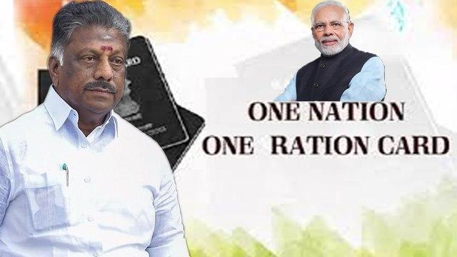 TN BUDGET 2020 | TN Govt will accept 'One nation One ration' scheme