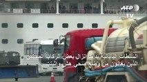 اليابان تبدأ باخلاء الركاب المسنين من السفينة الخاضعة لحجر صحي
