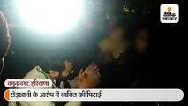 बीच सड़क पर दो बहनों से अश्लील हरकत की तो जूतों से की पिटाई, वीडियो हुआ वायरल