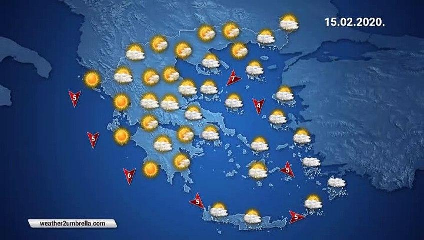 Η πρόβλεψη του καιρού για τo Σάββατο  15-02-2020